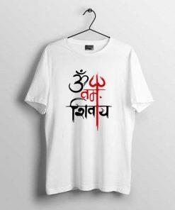 Om Namah Shivay Men T Shirt