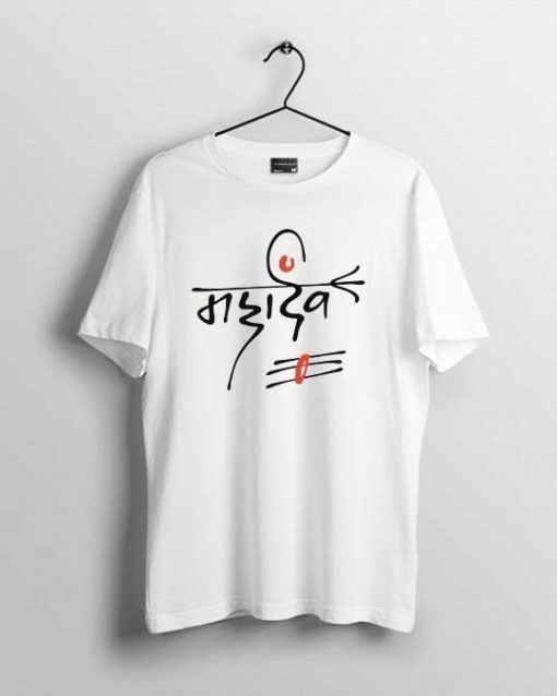 mahadev men t shirt