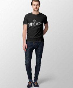 Mahakal Men T-shirt