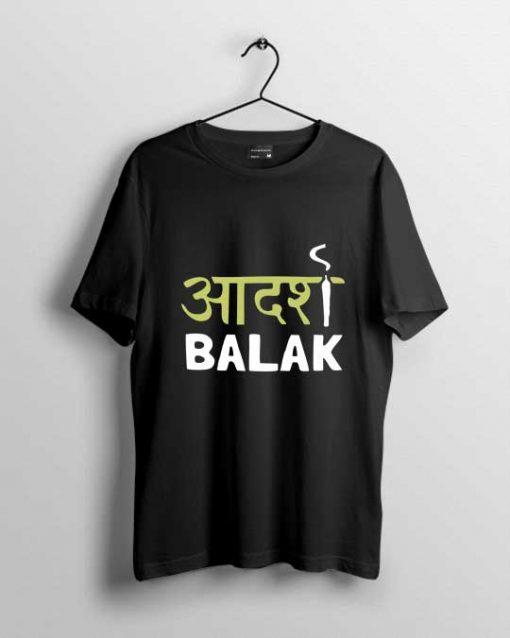 adharsh balak t shirt