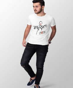 mahadev men t-shirt