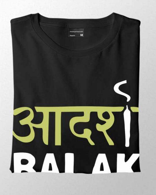 Adharsh Balak Men T-shirt