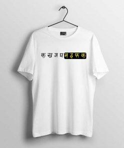 K Kha G Kha Men's t-shirt